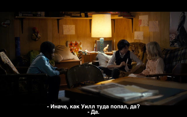 Netflix Subtitles Automatic (beta)