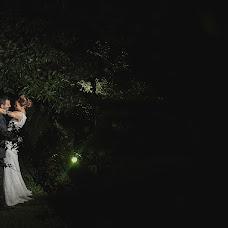 Wedding photographer Rafael Nakamura (nakamura). Photo of 04.08.2016