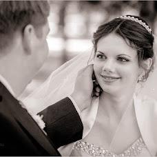 Wedding photographer Nadezhda Karelina (karelina-foto). Photo of 24.09.2014