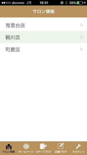 Luce 1.0 Windows u7528 2