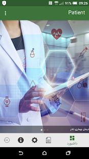 Faraz HealthCare - náhled