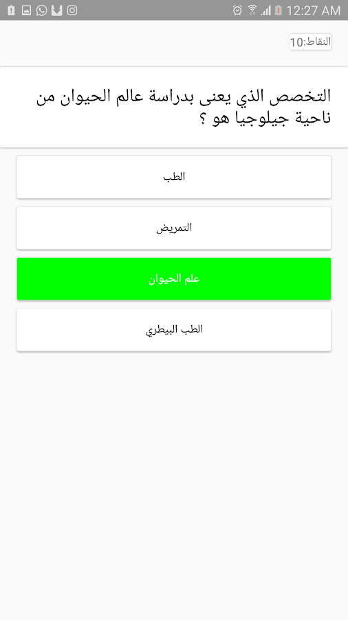‫ارسم مستقبلك‬‎- screenshot
