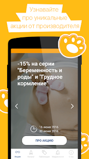 Тигрес- screenshot thumbnail