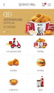 KFC Korea 83 Download Mod Apk 2