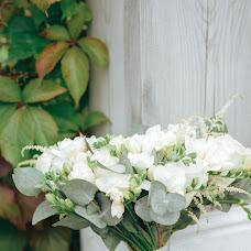 Wedding photographer Nila Sinica (sinitsafoto). Photo of 16.09.2019