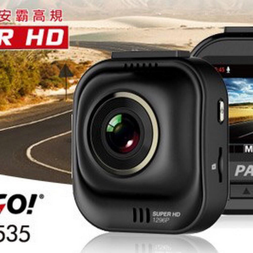 Papago 535 超高車行車記錄攝影機