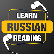 Russian reading - daily improvements in Russian
