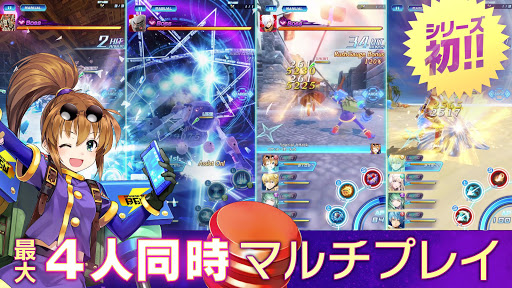 STAR OCEAN -anamnesis- 3.3.0 Screenshots 7