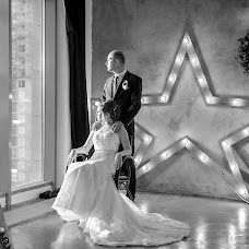 Wedding photographer Tatyana Isaeva-Kashtanova (Tiska22). Photo of 18.02.2018