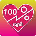 Khmer Love Calculator icon