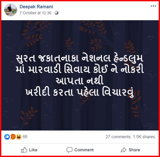 screenshot-www.facebook.com-2019.11.06-17_22_33.png