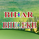Download Bihar Bhulekh LR For PC Windows and Mac