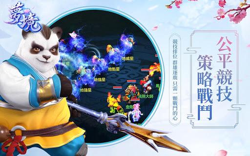 u5922u5883 1.0.11 gameplay | by HackJr.Pw 5
