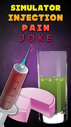 シミュレータ注射の痛みジョーク