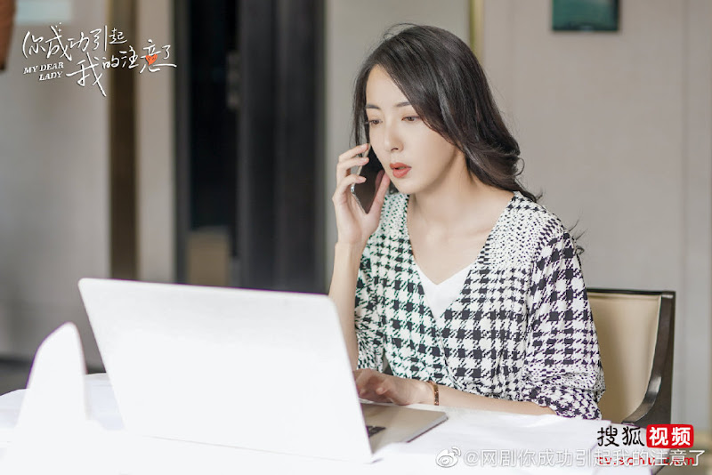 My Dear Lady China Web Drama