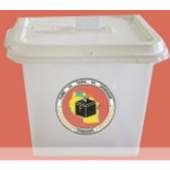 ELECTORAL COMMISSION OF TANZANIA