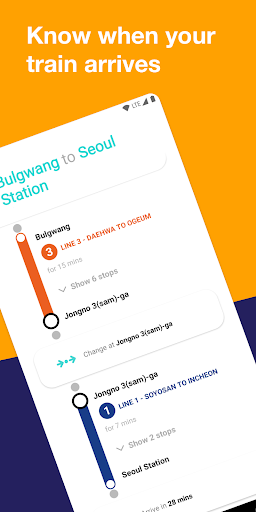 Seoul Metro Subway Map and Route Planner screenshot 4