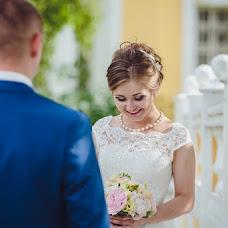 Wedding photographer Tatyana Chaplygina (Chaplygina). Photo of 02.10.2017