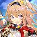 マチガイブレイカー Re:Quest(リクエスト)
