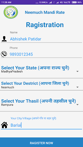 Neemuch Mandi Rate (official app ) screenshot 2