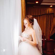 Wedding photographer Elena Raschauskas (ElenaRash). Photo of 22.11.2014