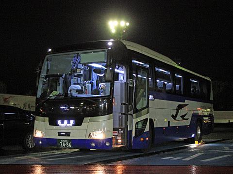 中国JRバス「広福ライナー」 2486 下松SAにて