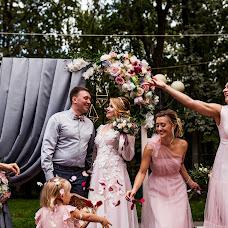 Wedding photographer Yuliya Taranova (Kyrnosik08). Photo of 11.09.2017