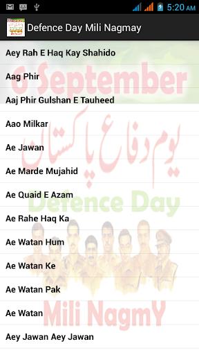 Defence Day Mili Nagmay