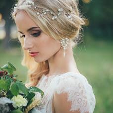 Wedding photographer Ekaterina Lapkina (katelapkina). Photo of 17.08.2016
