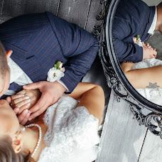 Wedding photographer Vladislav Kurochkin (Vladislavkur). Photo of 02.11.2016