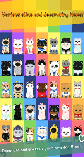 Be My Family - Dog Cat  screenshots 1