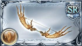 裁きの弓箭