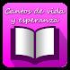Cantos de vida y esperanza Rubén Darío Libro free - Androidアプリ