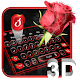 Download 3D Live Red Rose Keyboard Theme