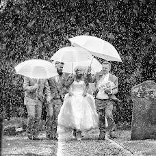 Wedding photographer David West (Davidwest). Photo of 03.05.2016