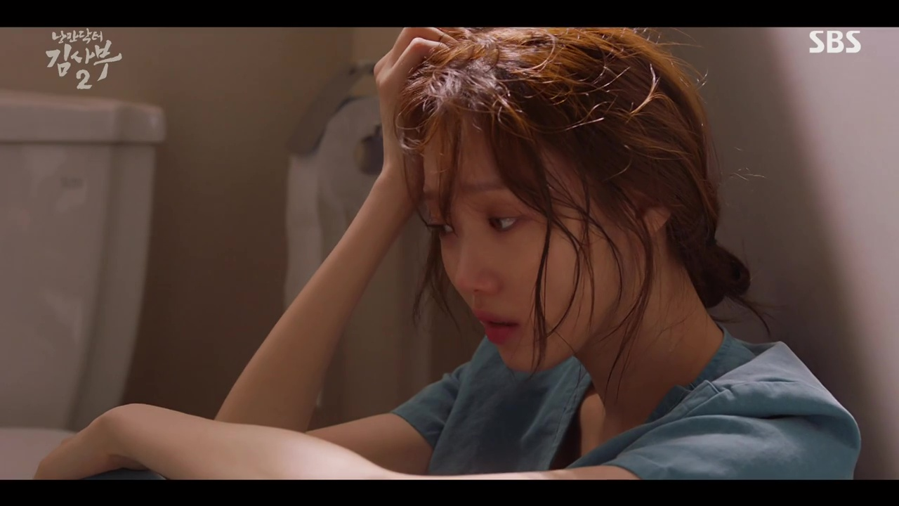 dr romantic lee sung kyung