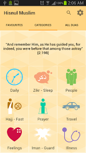 Dua & Zikr (Hisnul Muslim)- screenshot thumbnail