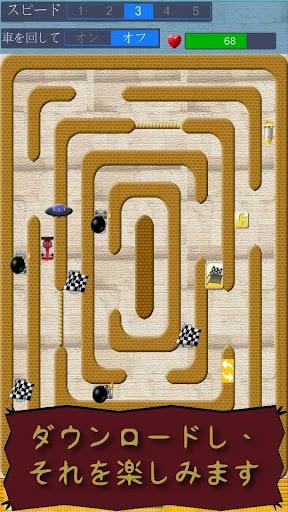 無料赛车游戏Appの迷路レース|記事Game