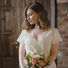 Wedding photographer Yuliya Rybalkina (julymorning). Photo of 17.04.2017