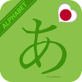 Learn Japanese Alphabet Easily- Japanese Character Android APK Download Free By Te.f.E MobileSoft