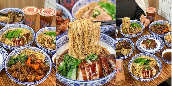 豐雞號 台中河南店