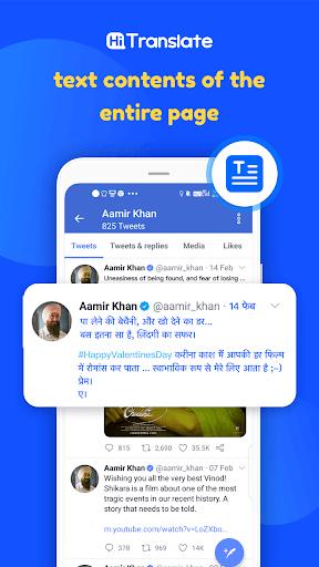 Hi Translate screenshot 4