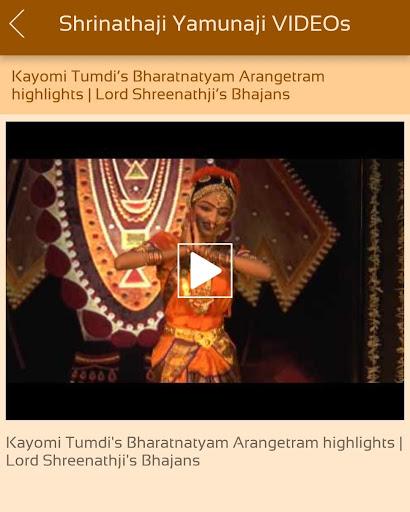 ALL Hindu GOD Video Songs (Mantras/Chalisa/Aarti) 4.1 screenshots 8
