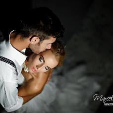 Wedding photographer Marcel Gejdos (totojeventure). Photo of 01.08.2016