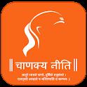 Chanakya Neeti icon