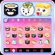 Yummy Sushi Emoji Stickers Download on Windows
