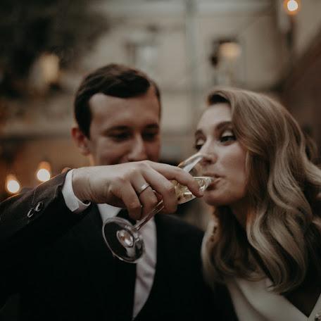 Свадебный фотограф Яна Меф (yanamef). Фотография от 01.09.2018