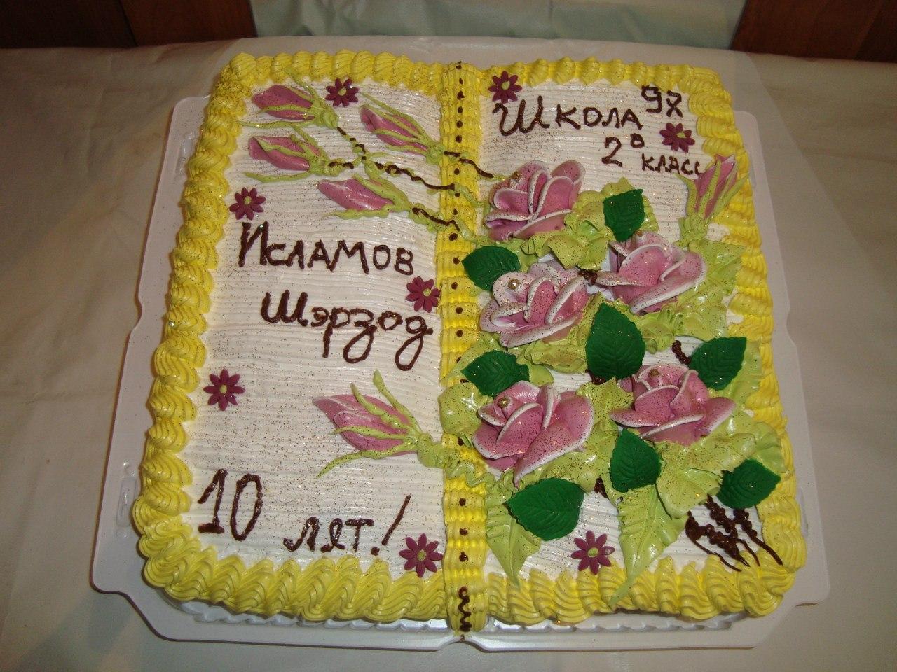 Флора Петросян в Челябинске