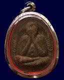 คัดสวย !! ปิดตาจัมโบ้ หลวงปู่โต๊ะ วัดประดู่ฉิมพลี ออกวัดศาลาครืน ฝังตะกรุด (6)