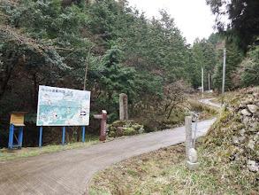 案内板と奥に水分神社(帰路撮影)